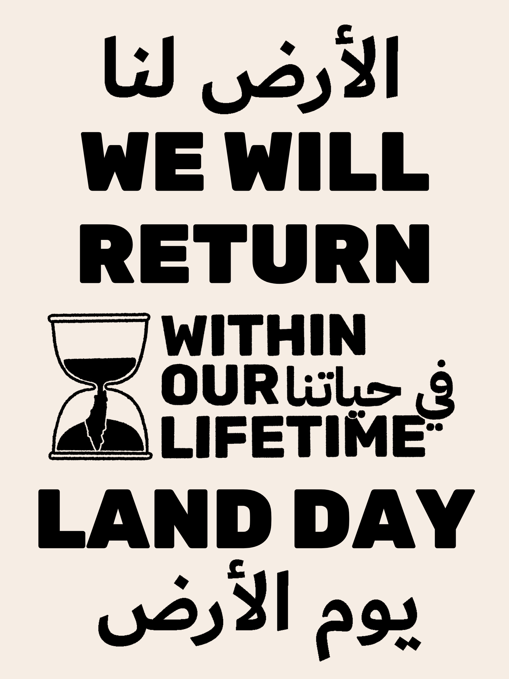 We Will Return Within Our Lifetime