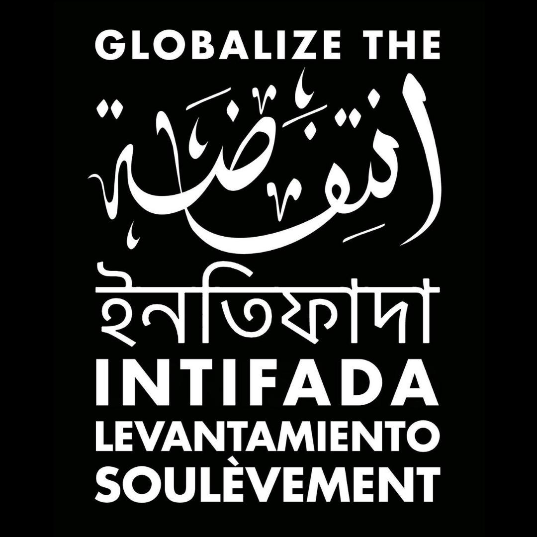 Globaliza the intifada. Image by WOL.